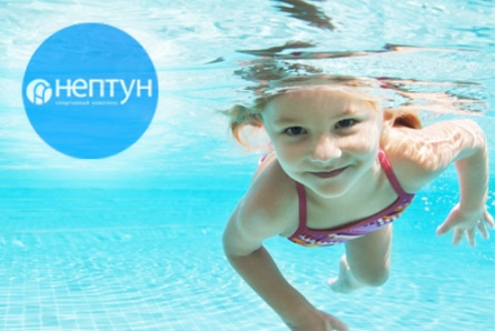детские ванночки для купания борисов
