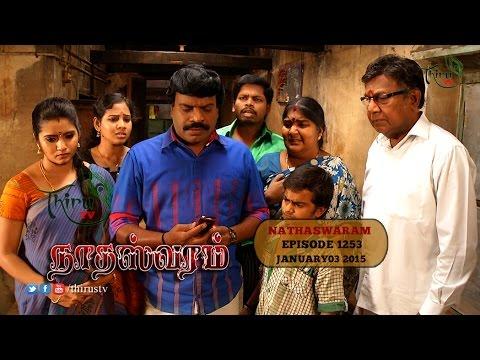 Watch Tamil Tv Serials and Shows Online - SuntamilNet