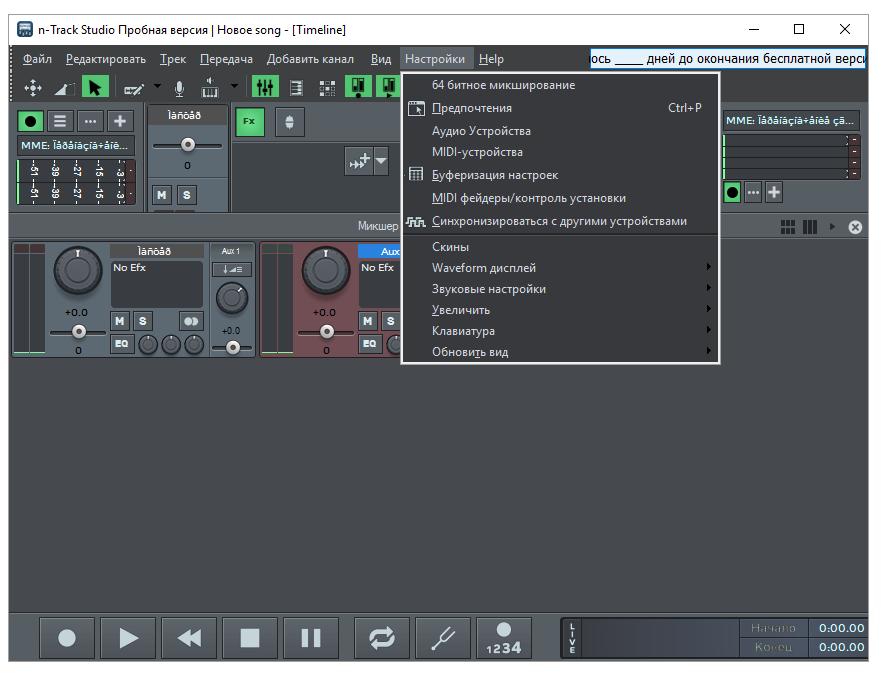 Track Studio - Software di Registrazione Musicale