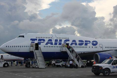 В доминикану авиабилеты чартер из москвы