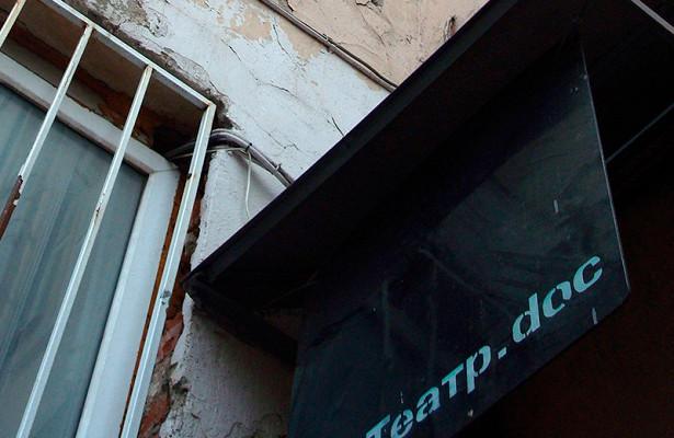 Спектакль «Театра.doc» опытках всежепройдет вПетербурге вопреки противодействию ФСБ