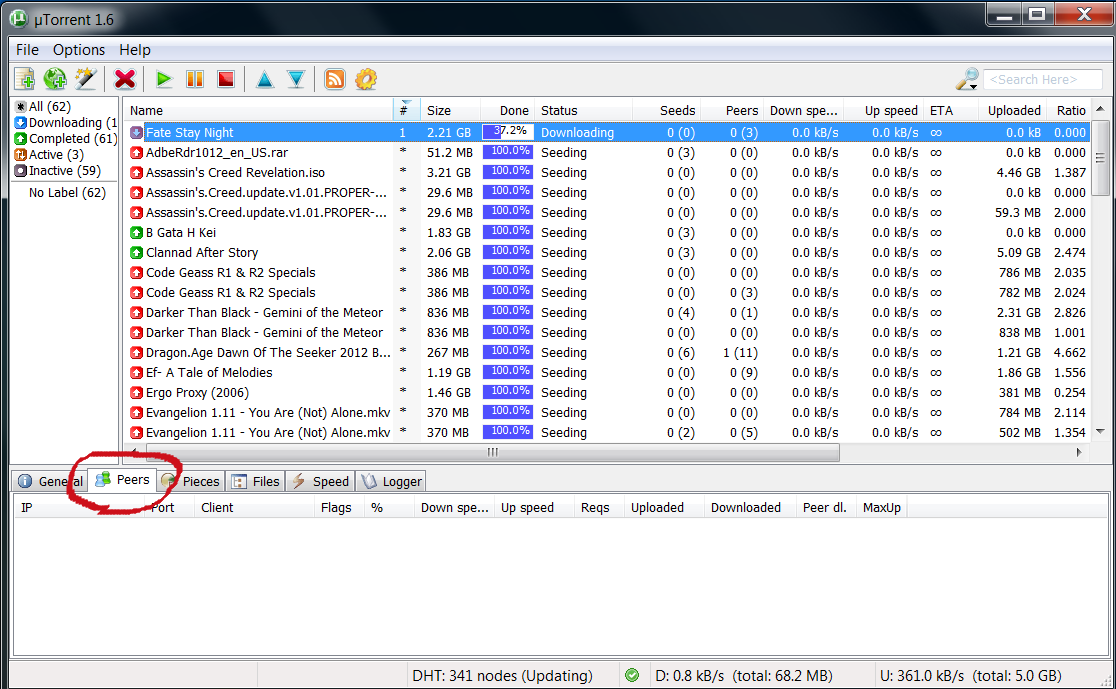 What are seeds, peers, trackers, pieces in uTorrent?