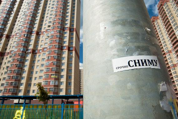 ВРоссии появился сервис поуправлению арендной квартирой через интернет