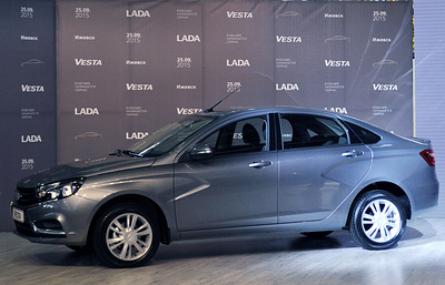 Лада Vesta удостоили премии залучший дизайн нагаванской выставке FIHAV