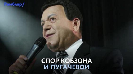 Картинки по запросу Кобзон назвал враньем слова Пугачевой о маленькой пенсии