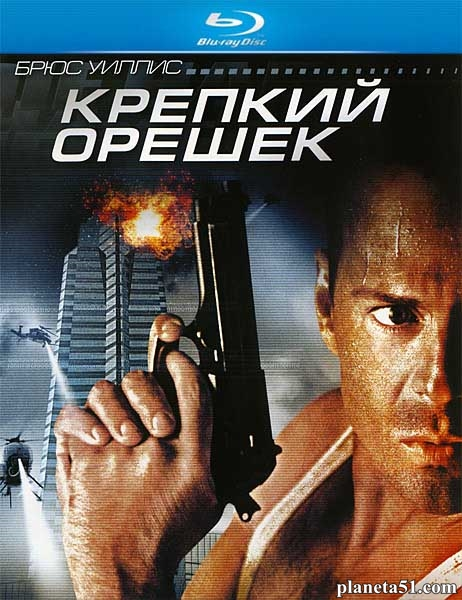 Die Hard 3 Full MoviE - YouTube