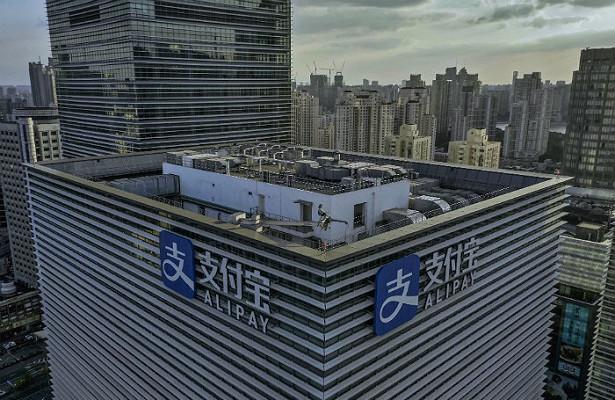 IPOкитайской финтех-компании AntGroup может стать крупнейшим вистории