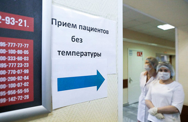 ВМоскве отменят карантин длябольных ОРВИ иувеличат тестирование нагрипп