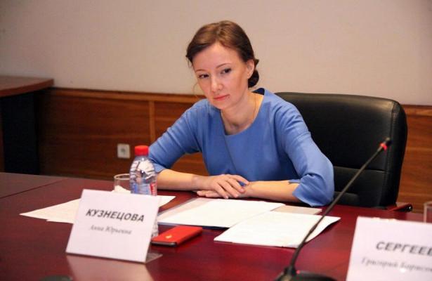 Анна Кузнецова осудила педагога, науроке которого девочка повредила позвоночник