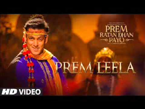 Watch Videos Online - prem ratan dhan payo - Veohcom