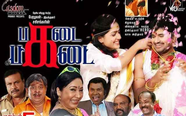 Peechangai (2017) DVDScr Tamil Full Movie Watch Online