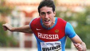 Бывший глава ВФЛА высказался оположительном допинг-тесте Шубенкова