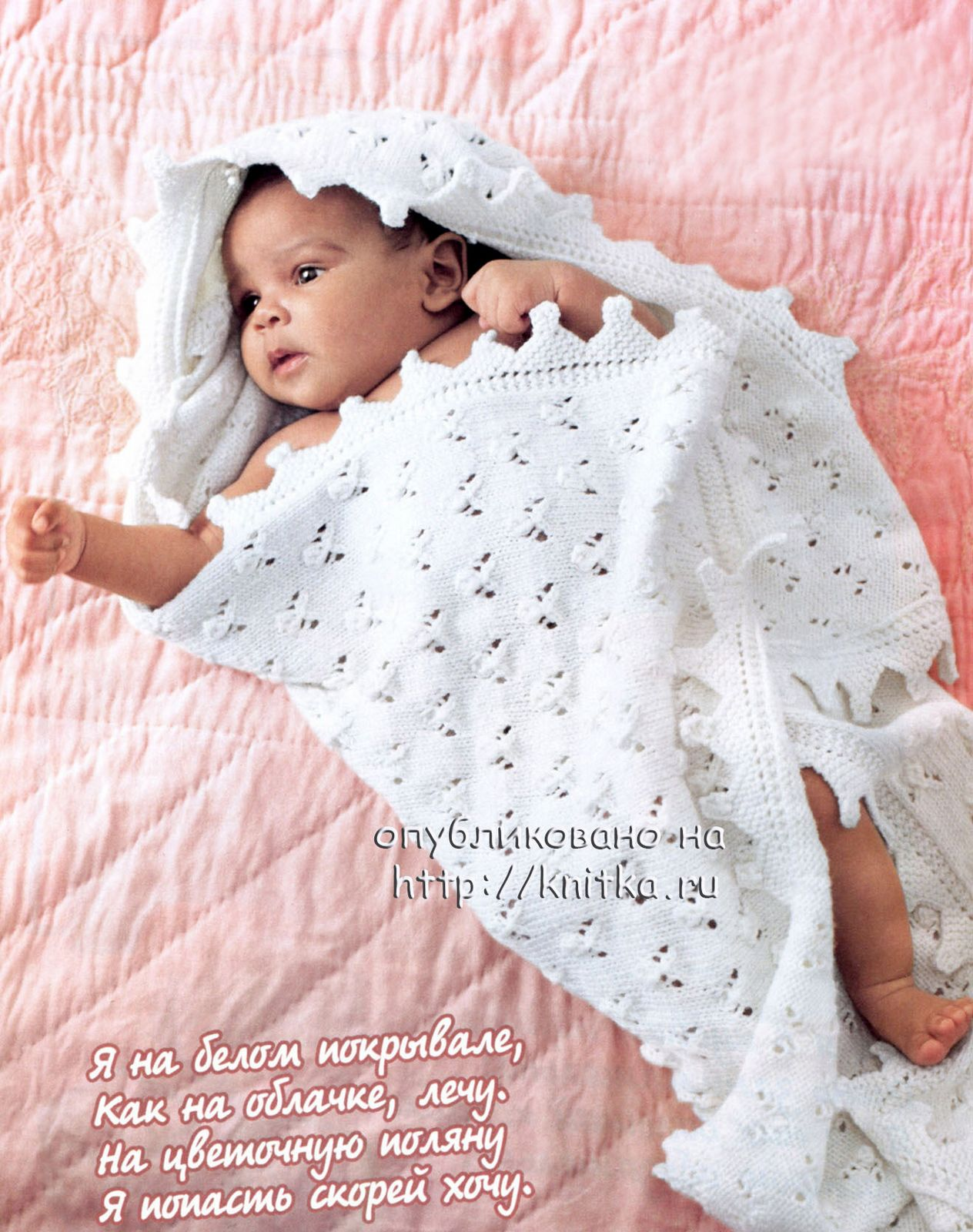 детские узоры для вязания спицами букле