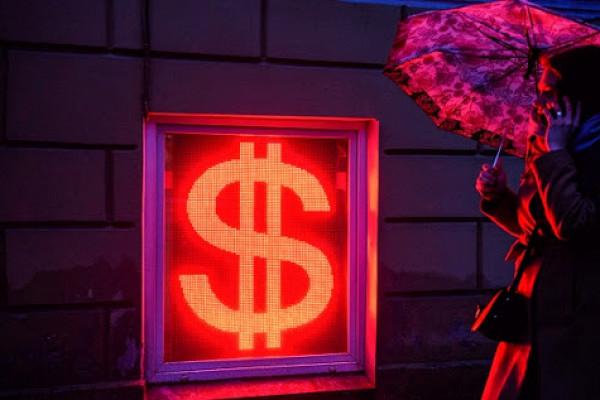 ЕСбросит вызов господству доллара вмире
