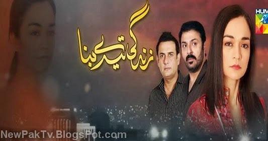 Watch Hindi Serial Adaalat Online Free - buildingload