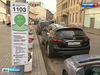 Платная парковка благоустраивает московские дворы