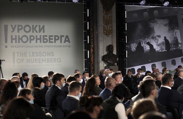 Активисты района Коньково поучаствовали вфоруме «Уроки Нюрнберга»