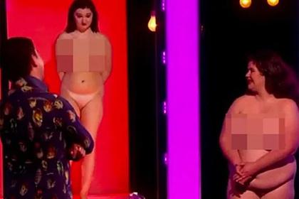 Участник телешоу увидел голых женщин исбежал