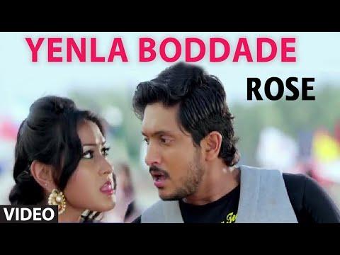 Hebbuli Full Hd Kannada Movie Latest - Download HD