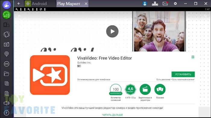 Video Maker Movie Editor Apk Download latest