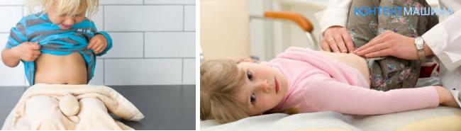 У ребенка болит живот смекта