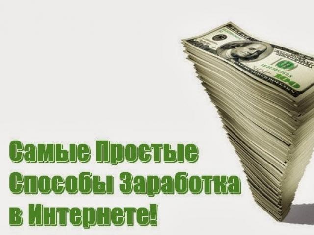 Можно ли заработать на переводах в интернете