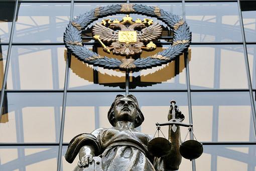 Оборона «Тольяттиазот» продолжится вВерховном суде РФ