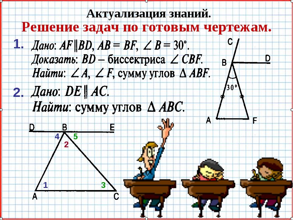 Практические задачи по математике 8 класс с решениями