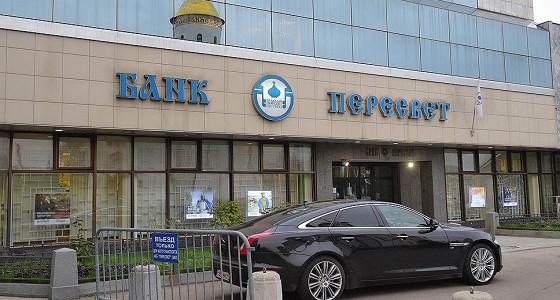 Глава основного банка РПЦ находится вреанимации