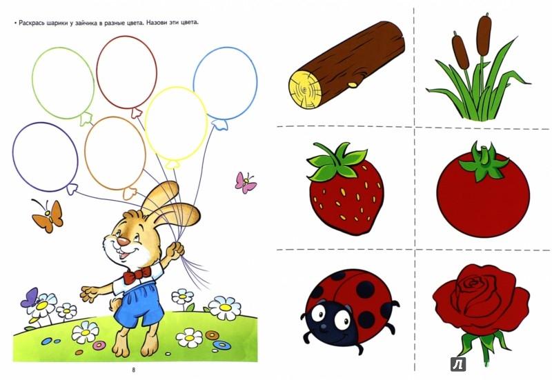 конспекты занятий для раннего возраста в детском саду