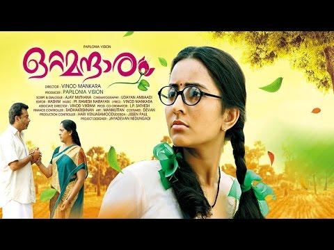 Olangal Malayalam Movie 2015 - Full HD Movie