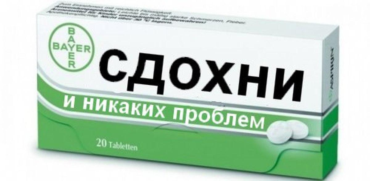 Таблетки от алкоголизма их название