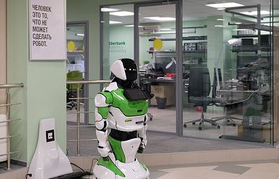 «Мнепомогает робот»: личный опыт компаний, внедривших технологии вбизнес