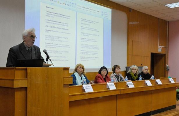 VIII Худояровские чтения открылись вНижнем Тагиле