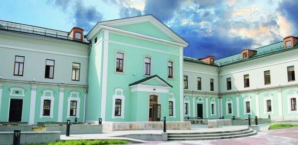 ВМосковском доме национальностей пройдет юбилейная выставка «Москва имосквичи»