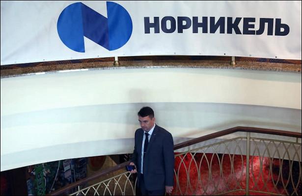 Акции «Норникеля» наМосбирже перешли кснижению