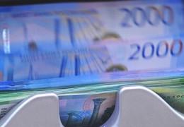 ВРоссии усилили контроль забезналичными расчетами иоборотом наличных денег