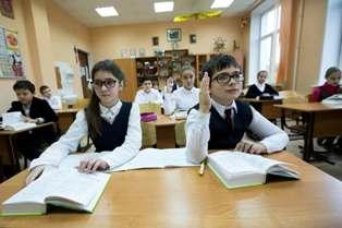 Школьники изТекстильщиков примут участие вмультипредметной олимпиаде «Научная многоножка»