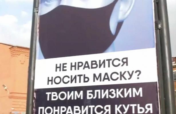 «Близким понравится кутья». Россиянам напомнили оCOVID-19