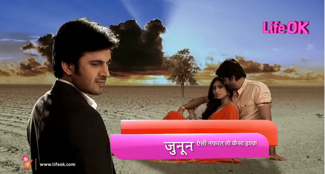 Madhubala serial title song download websites