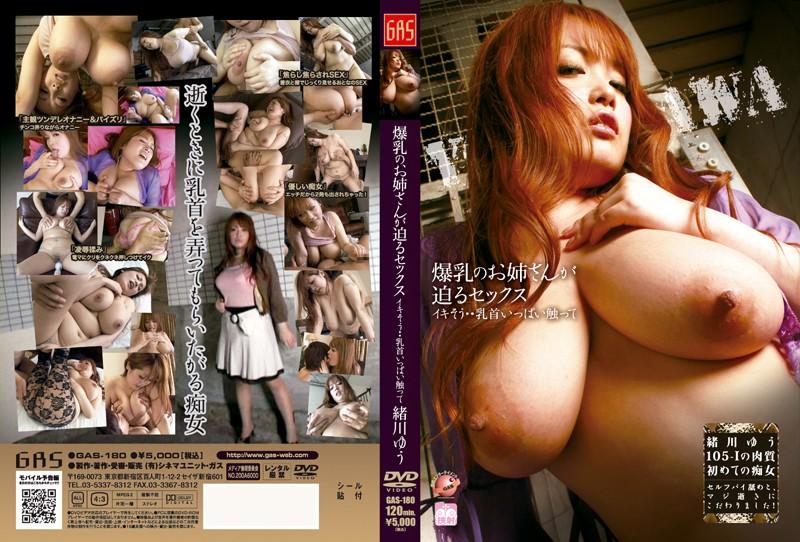 Public sunny leone toy sex porn