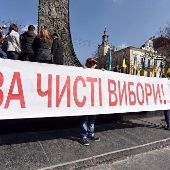 Западная Украина с16по20ноября: Львов, Ужгород иРовно готовятся ковторому туру выборов, Подолье— ксмене…