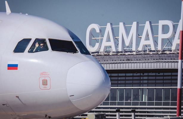 Аэропорт Курумоч вСамаре возобновляет международное авиасообщение с10октября
