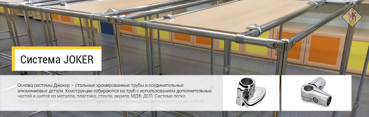 колеса для детских колясок inflate no 36 p.s.i