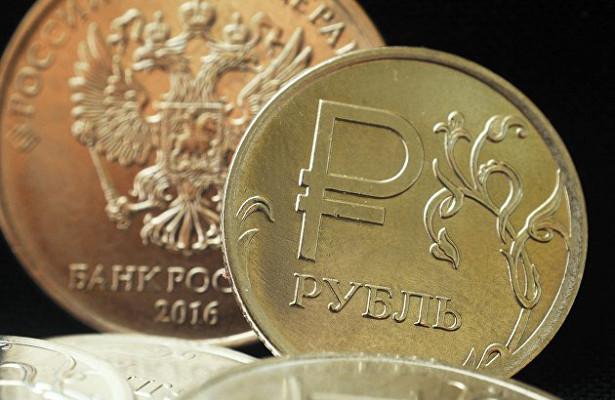 Банкир спрогнозировал сокращение наличных денег