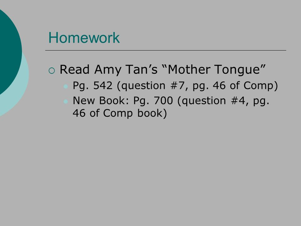 mother tongue amy tan essay radiesthesiste magnetiseur  mother tongue amy tan essay