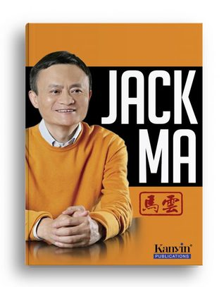 Book Alibaba The Inside Story Behind Jack Ma And The