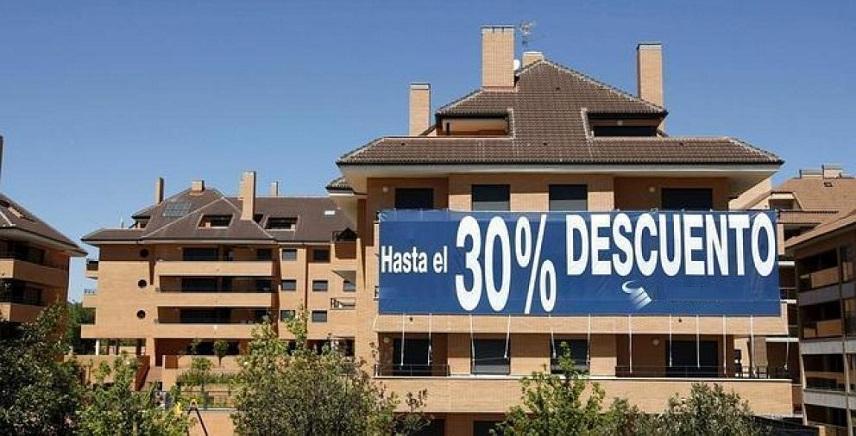 Как я купил квартиру у банка в испании