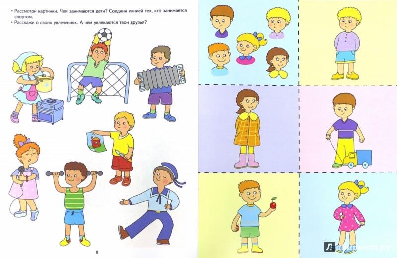 бен 10 для детей онлайн раскраски
