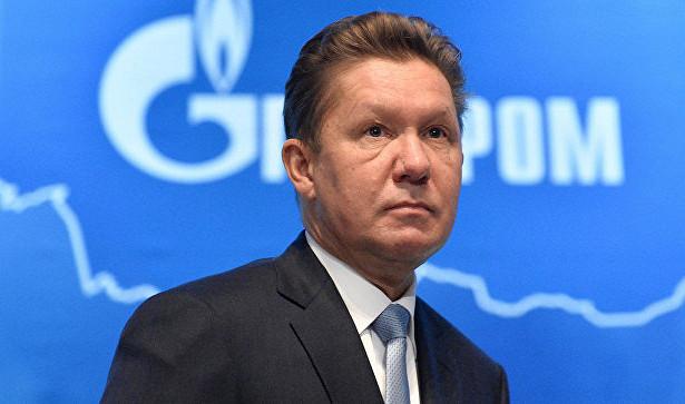 Атамбаев наградил Миллера орденом завклад вразвитие сотрудничества